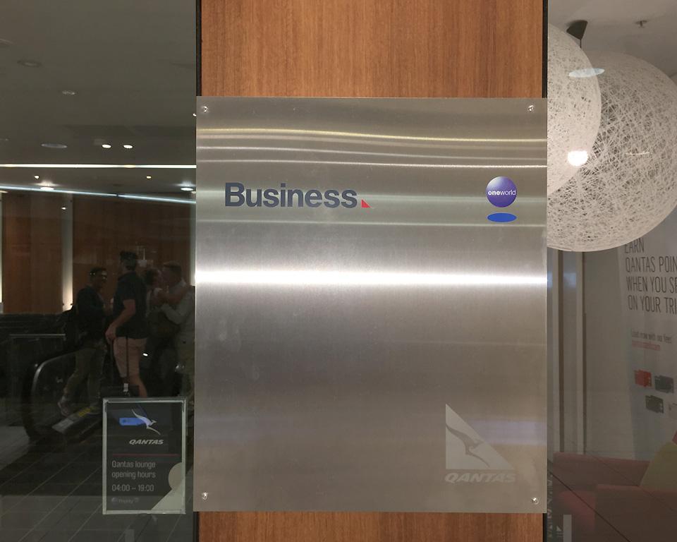 qantas_auckland_lounge_reception1