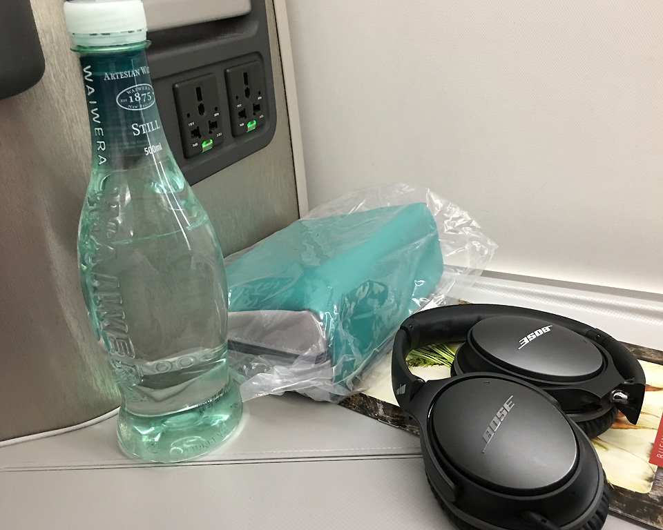 american-airlines-business-class-amenities