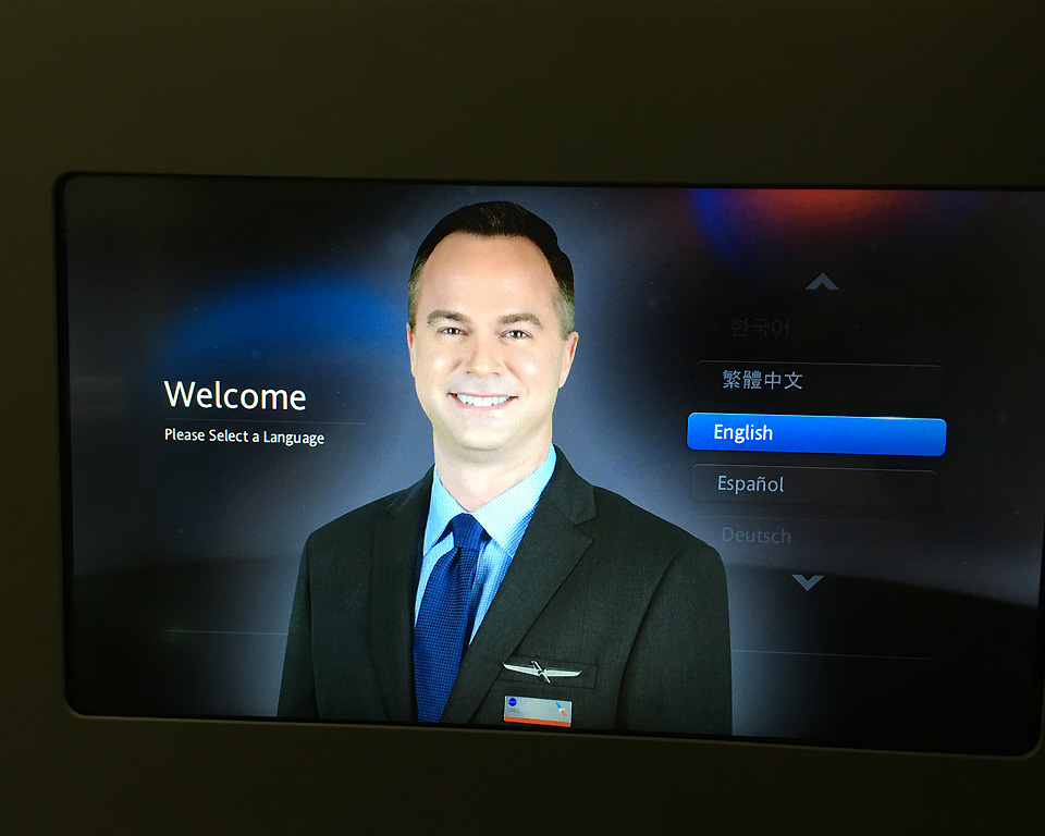 american-airlines-business-class-tv