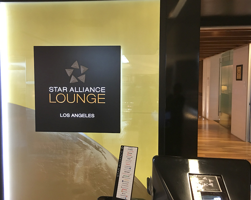 star_alliance_lounge_entry